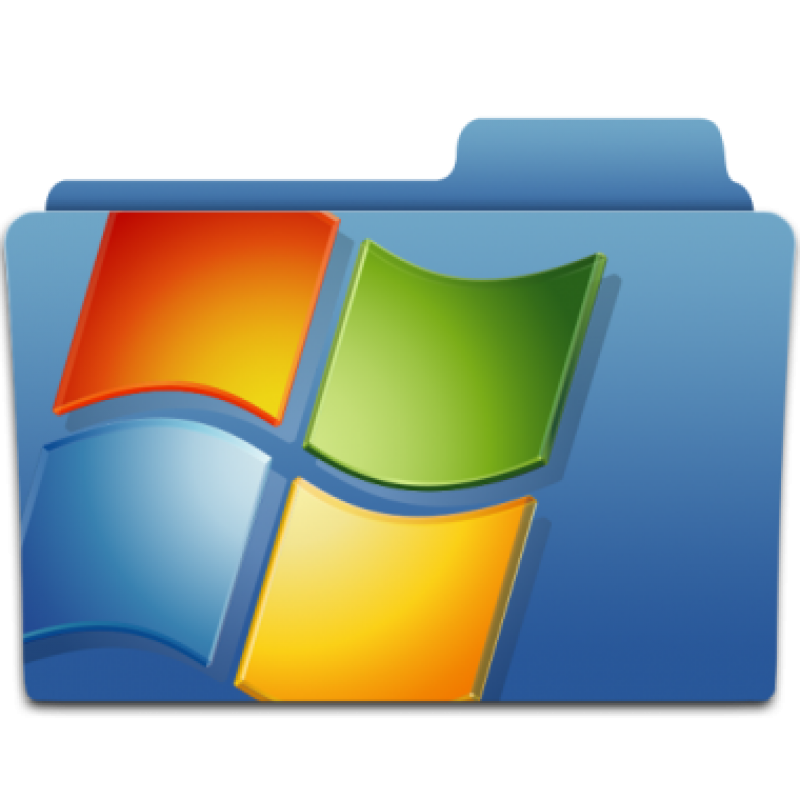 Windows backup folder e1462356062638